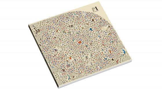 Catalogue of M. Moleiro, the Art of Perfection 25 years of unique and unrepeatable editions
