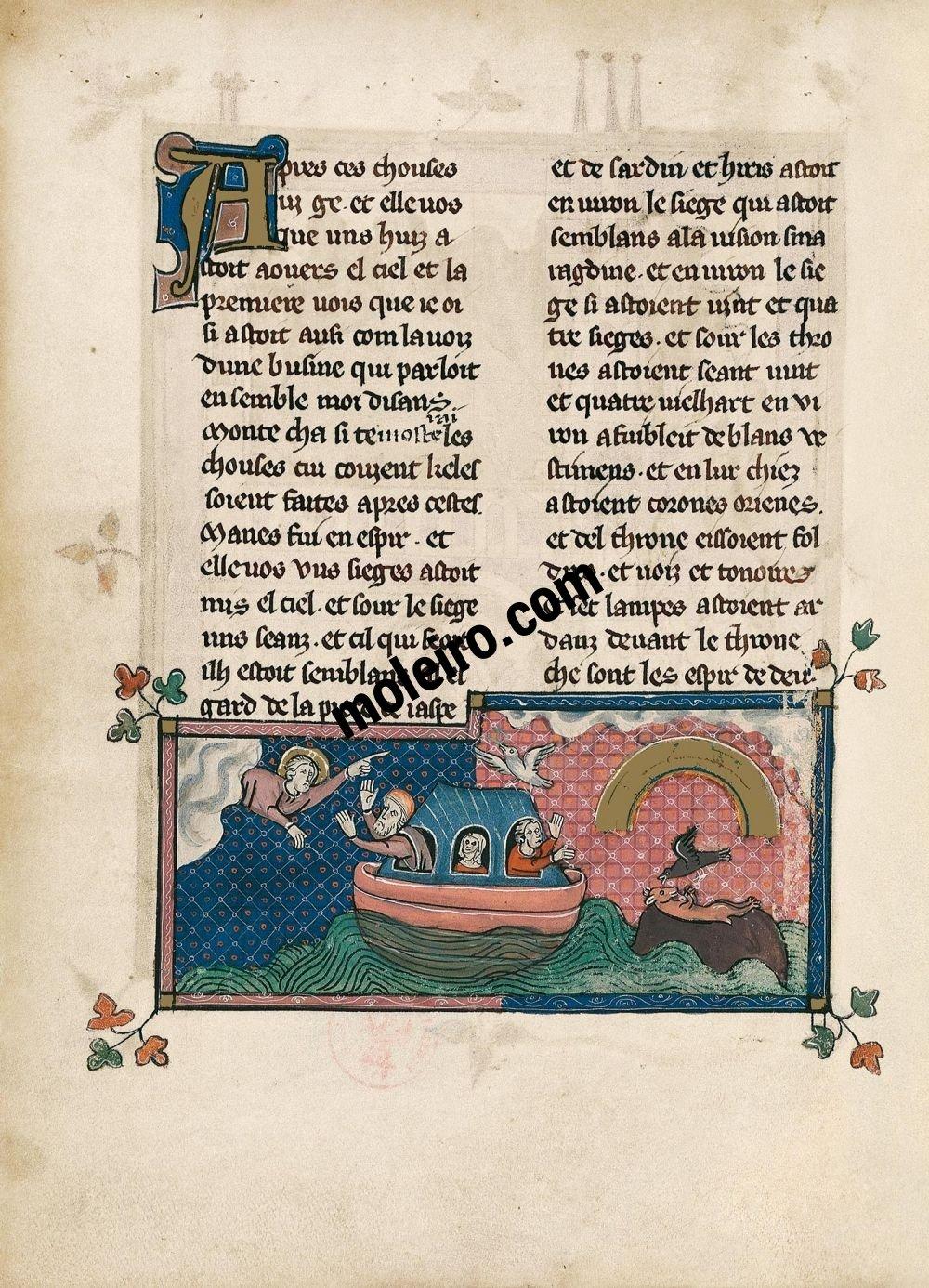 Apokalypse 1313 f. 11v, Die offene Tür in den Himmel (Offenbarung 4, 1-5)