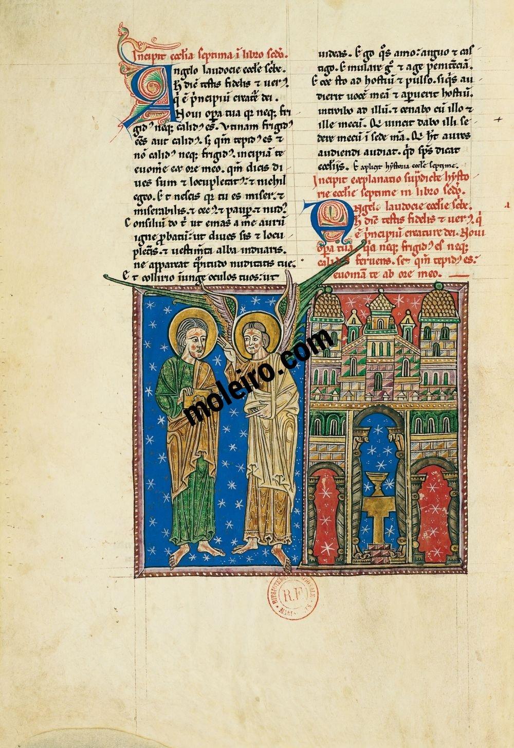 Beato de Liébana, códice del Monasterio de San Andrés de Arroyo, Palencia f. 48v, Mensaje a la Iglesia de Laodicea