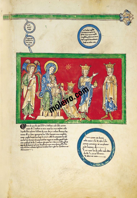 Cardeña Beatus f. 2C, Annunciation/Epiphany