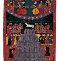 f. 205, Vision des Lammes auf dem Berg Sion (Offb XIV, 1-5)