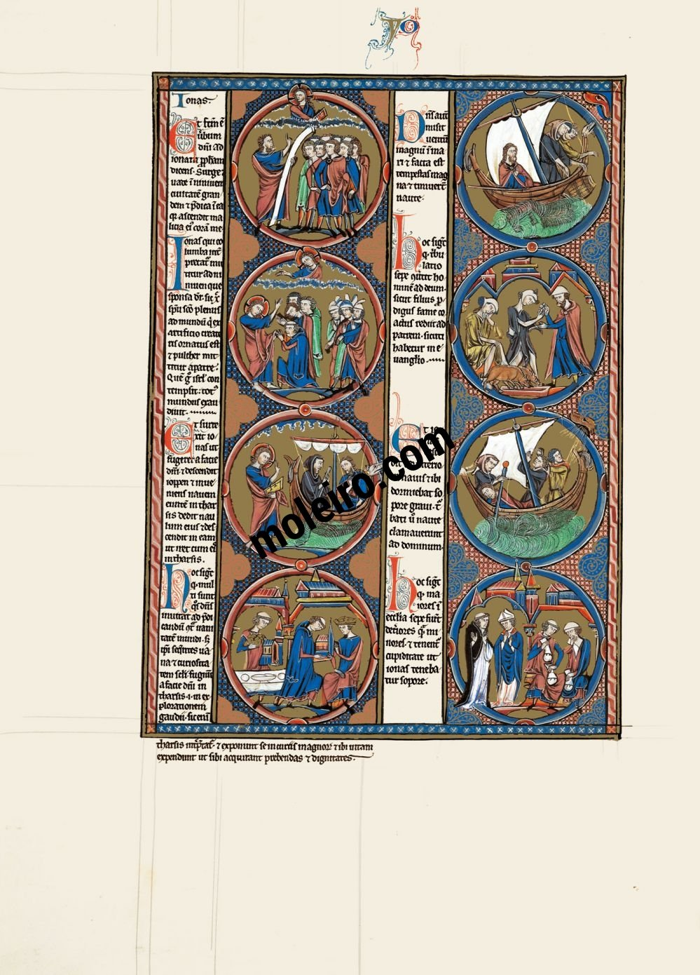 Biblia de San Luis vol.2, f. 215v