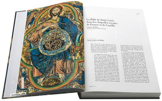 Bible de Saint Louis LePantocrator, le Dieu Créateur de l'Univers (1, f. 1v)