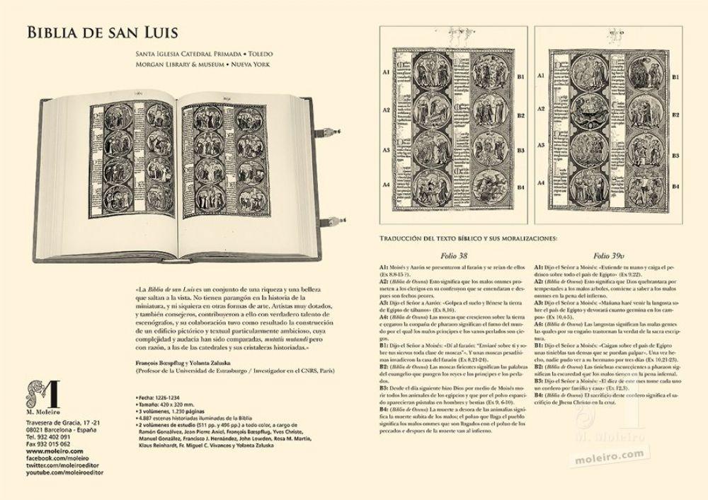 Sélection de deux feuillets de la Bible de Saint Louis: l'Exode Diptyque explicatif des feuillets de la Bible de Saint Louis: l'Exode