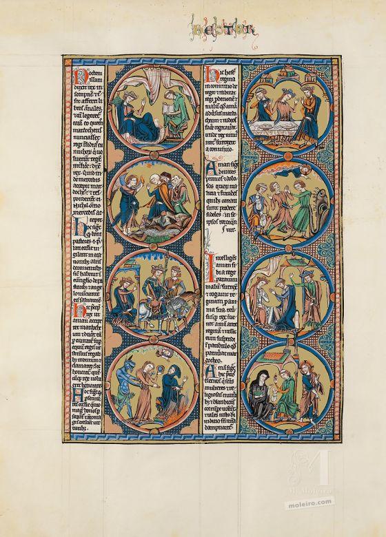 Sélection de deux feuillets tirés de la Bible de Saint Louis: la Genèse Feuillet du Livre d'Esther de la Bible de Saint Louis (vol. 1, folio 171v)