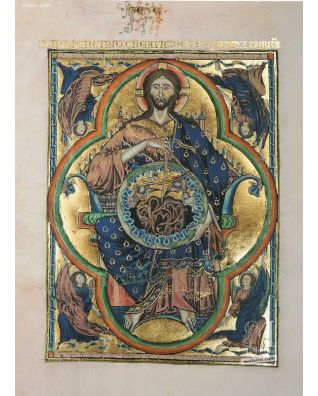 La Bible de Saint Louis Pantocrator