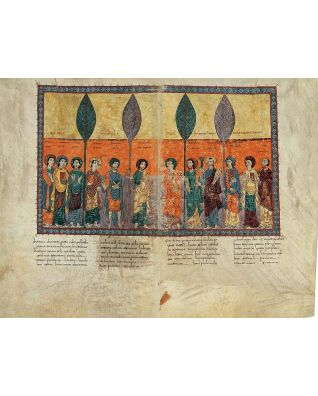 Print: portrait of the twelve disciples, from the Girona Beatus 1 identical illumination