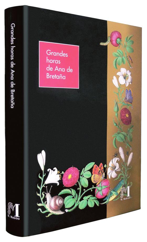 Les Grandes Heures d'Anne de Bretagne Détail de la couverture et le dos du volumme de commentaires des Grandes Heures d'Anne de Bretagne (début XVIe siècle)