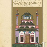 f. 77r, The Mosque of the Umayyads in Damascus
