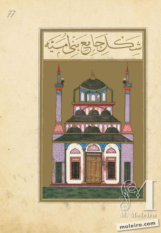The Book of Felicity f. 77r, The Mosque of the Umayyads in Damascus