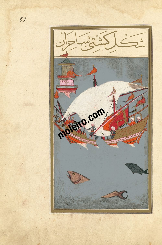 Buch der Glückseligkeit f. 81r, Das Schiff des Hexers