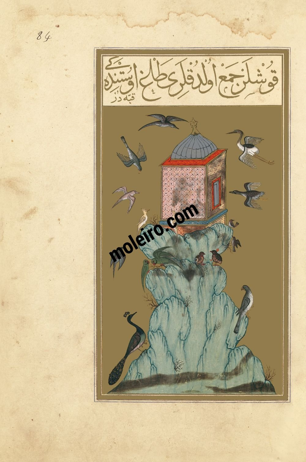 The Book of Felicity f. 84r, The Mountain of the Birds