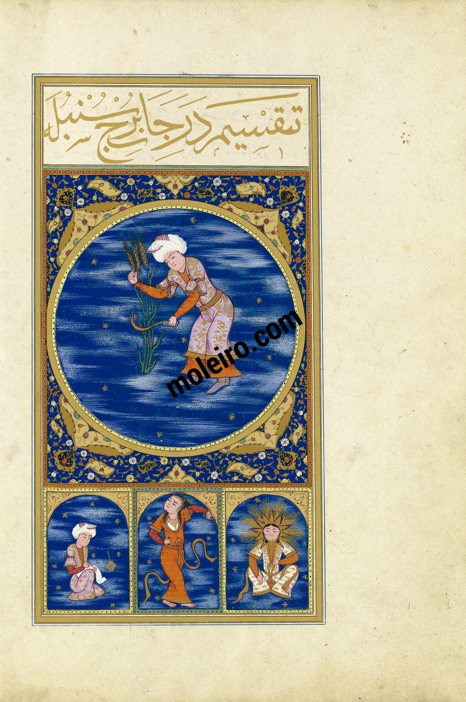 The Book of Felicity f. 18v, Virgo: Sun, Venus and Mercury