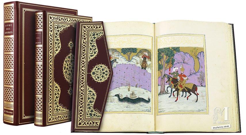 Livro da Felicidade (Matali' al-sa'adet) Bibliothèque nationale de France (Matali' al-sa'adet) Bibliothèque nationale de France