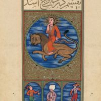 f. 16v, The Image of Leo