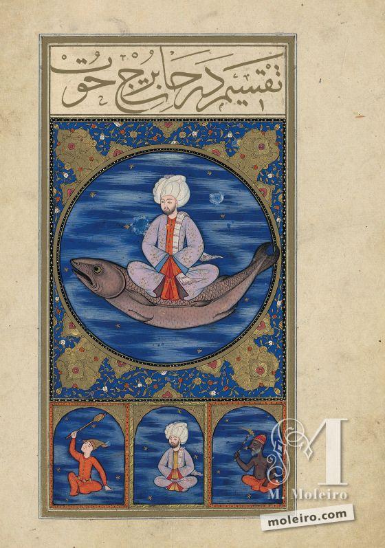 Buch der Glückseligkeit f. 30v, Tierkreiszeichen der Fische: Saturn, Jupiter und der Mond