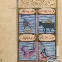f. 35r, The exaltation of the Moon and of the Head and the Tail and the dejection of the Moon