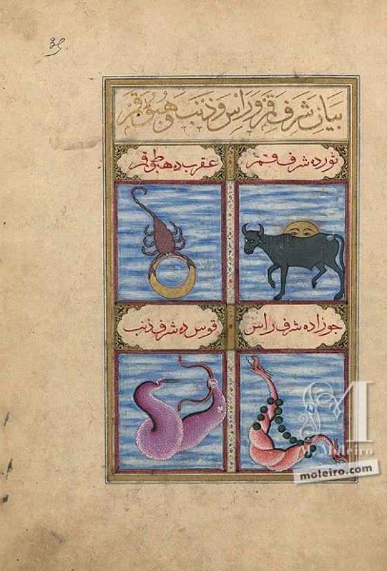 Buch der Glückseligkeit f. 35r, Exaltation des Monds, der Kopf und Schwanz des Drachen und Depression des Monds