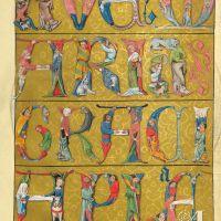 Акростих (f. 52r)