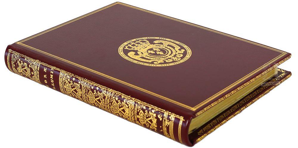 Livro de horas de Carlos de Angulema Portada y lomo del libro