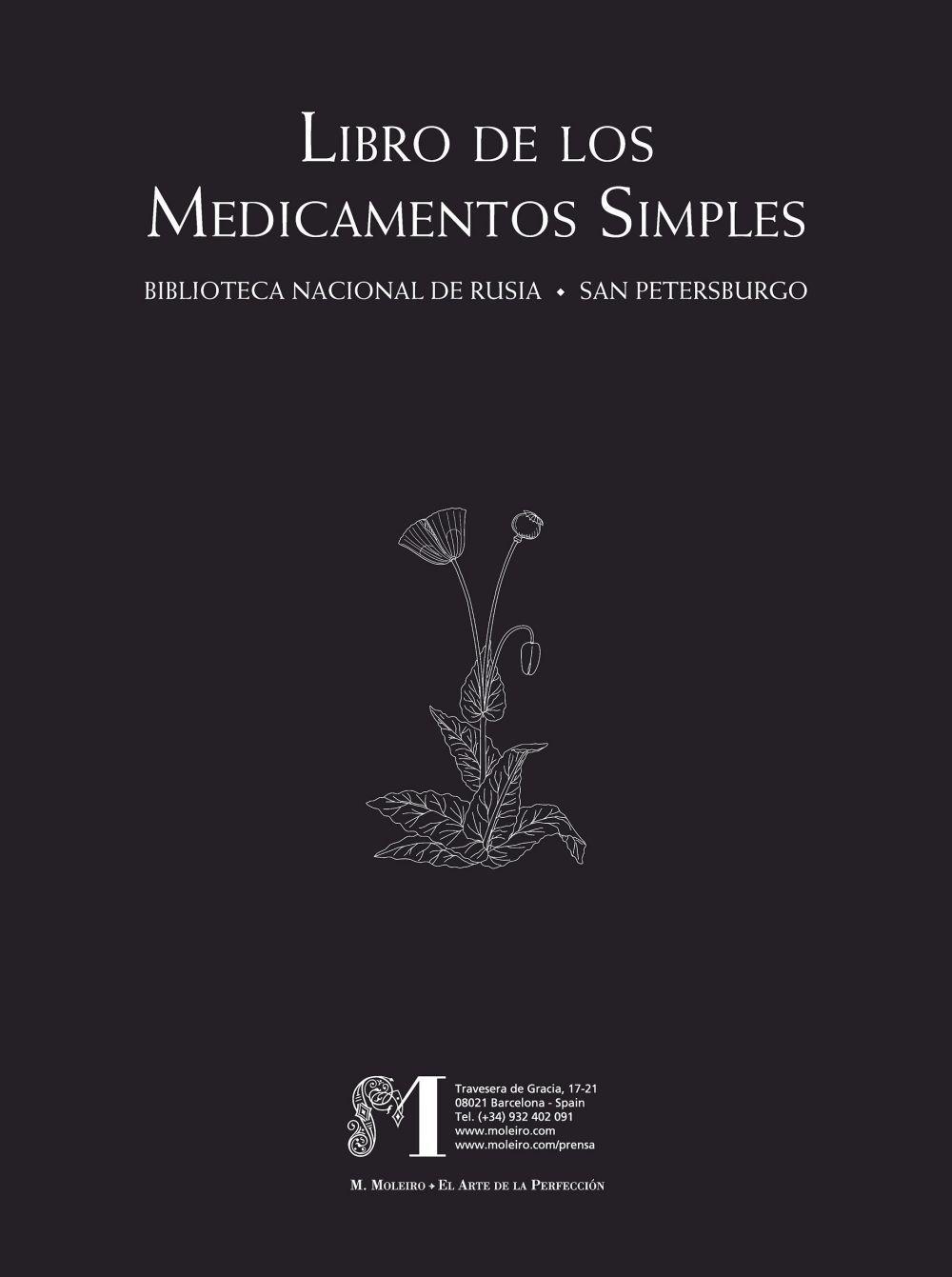 Carpeta 5 folios del Libro de los Medicamentos Simples (s. XV)  Carpeta en la que se presentan las láminas.