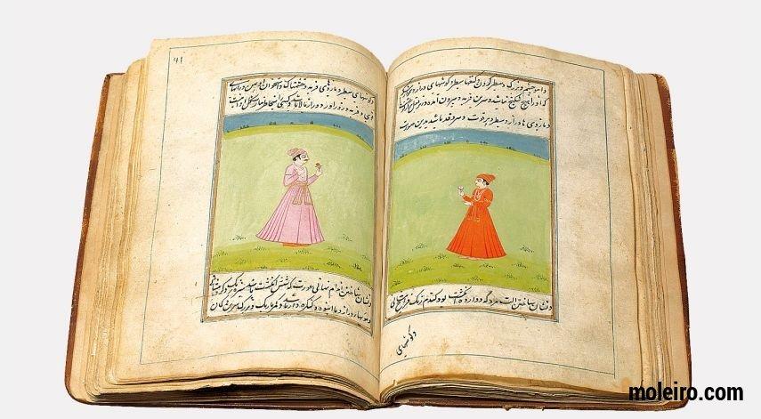 Lazzat al-nisâ (El placer de las mujeres) Bibliothèque nationale de France Bibliothèque nationale de France