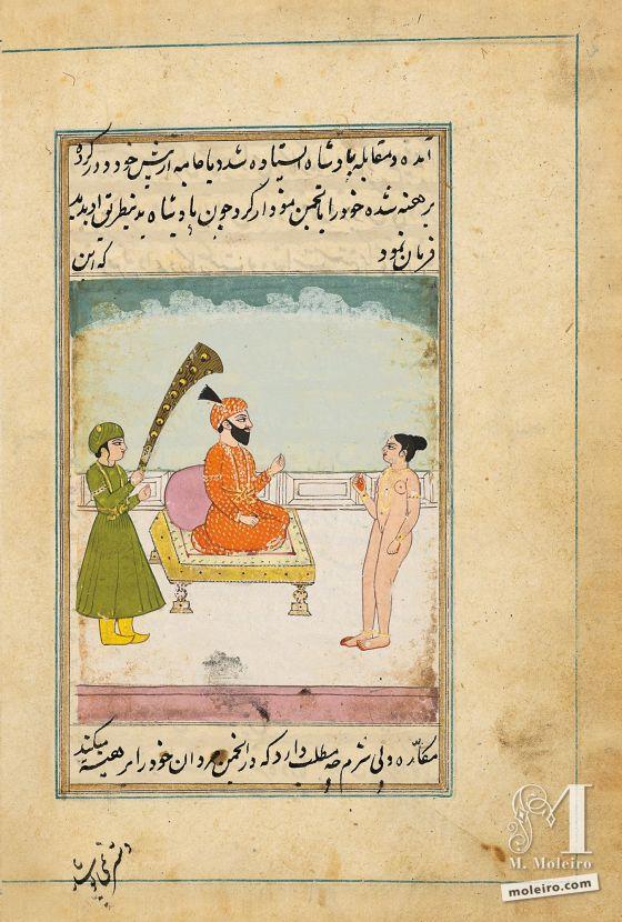 Lazzat al-nisâ (Le plaisir des femmes) f. 2v