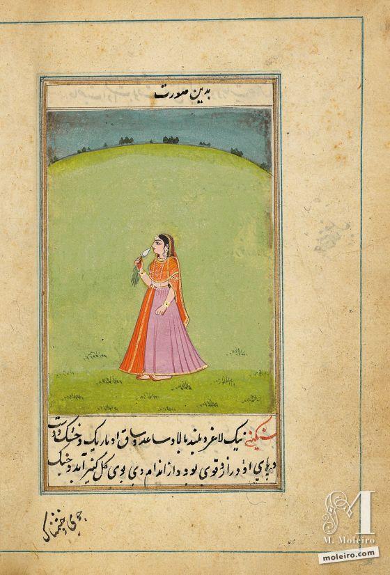 Lazzat al-nisâ (El placer de las mujeres) Hastini - f. 11v