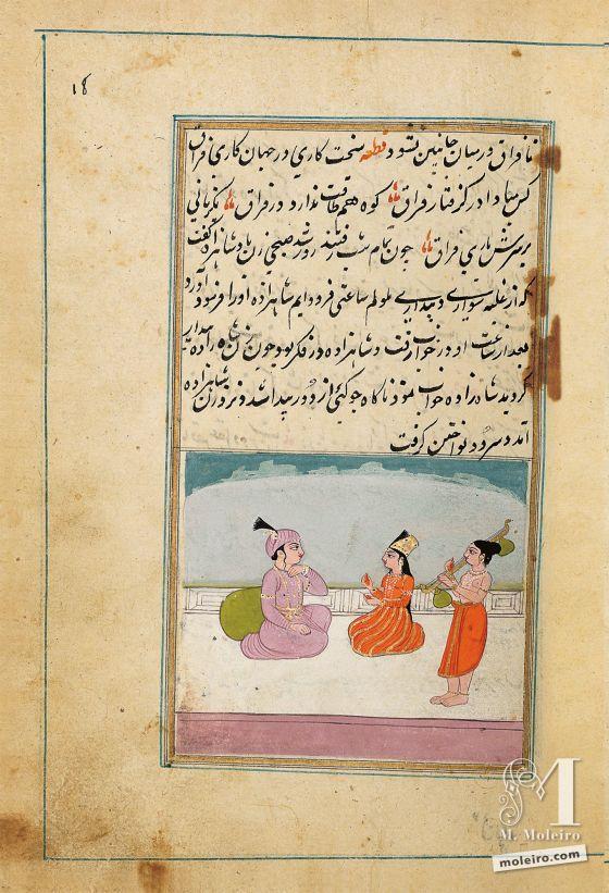Lazzat al-nisâ (El placer de las mujeres) f. 18r