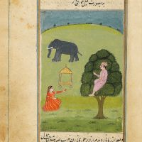Elephant with Howdah - f. 19r