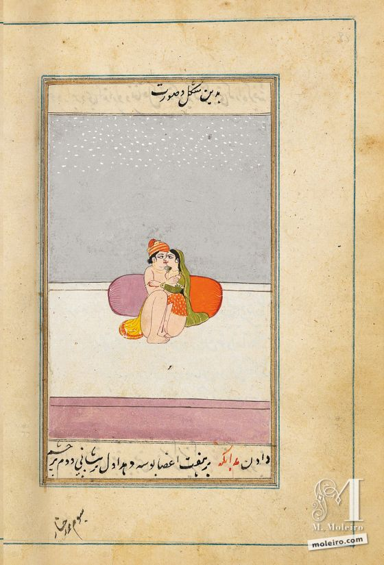 Lazzat al-nisâ(The pleasure of women) Eighth, on kissing in this way and manner - f. 28v