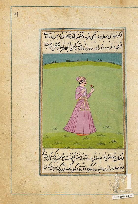 Lazzat al-nisâ (Il piacere delle donne)  f. 41r