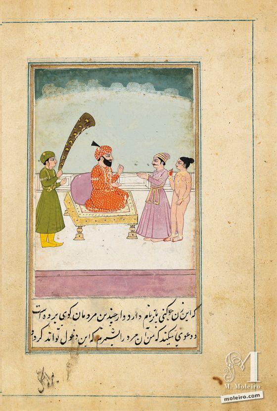 Lazzat al-nisâ (Il piacere delle donne)  f. 3v