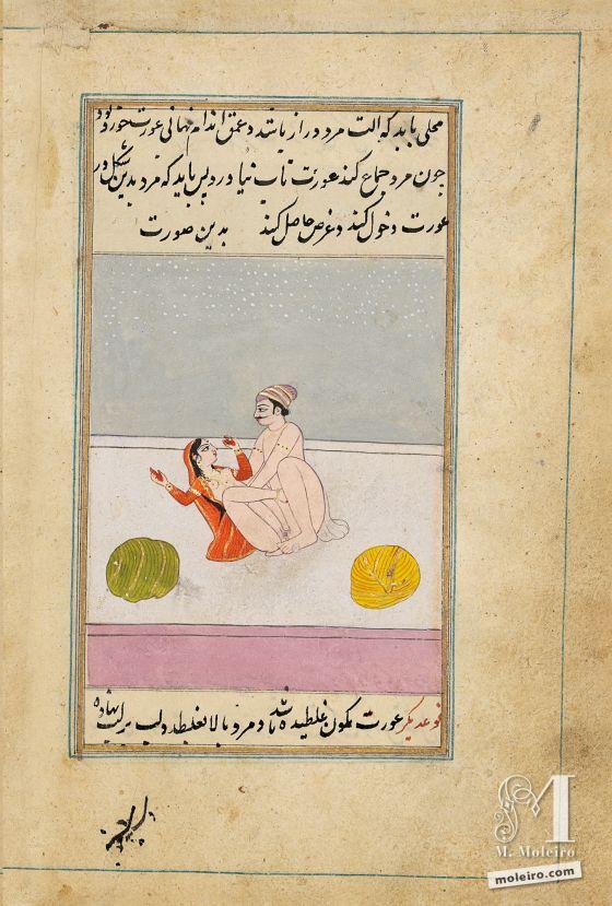 Traducción e imagen del folio 53V Lazzat al-nisâ.