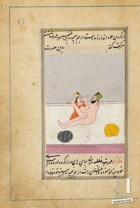 Lazzat al-nisâ (Il piacere delle donne)  f. 57r
