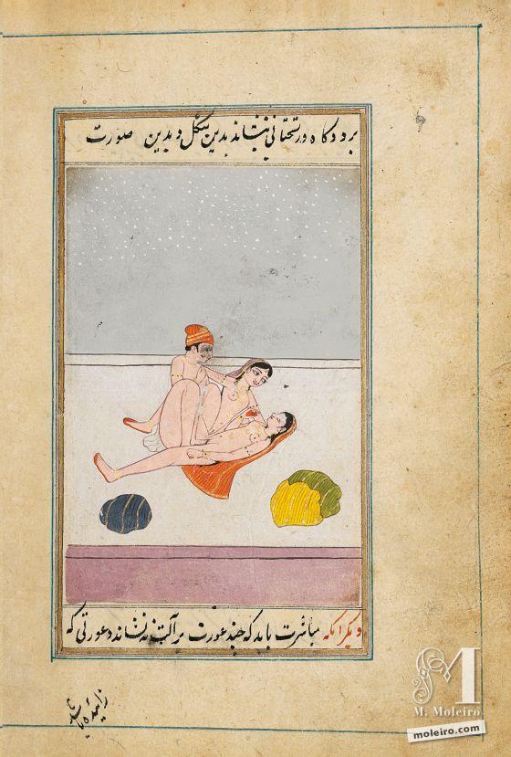 Lazzat al-nisâ (El placer de las mujeres) f. 66v