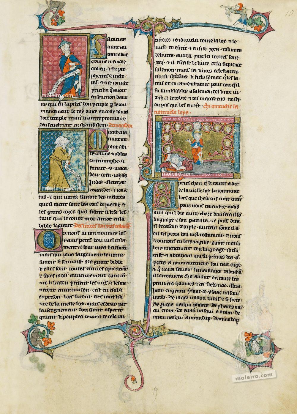 Libro del Tesoro Il sonno di Jesé f. 19r.