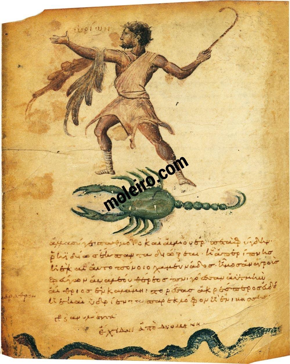 Theriaka e Alexipharmaka, de Nicandro folio 2v