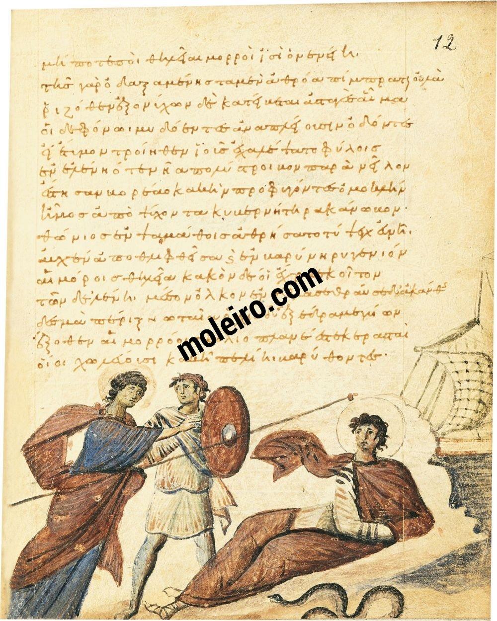 Theriaka y Alexipharmaka de Nicandro f. 12r