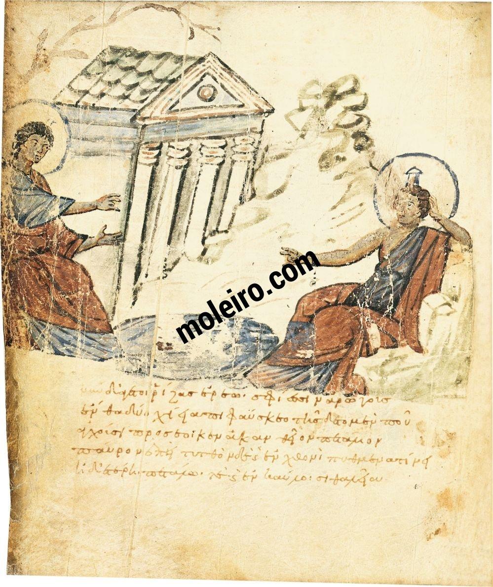 Theriaka e Alexipharmaka, de Nicandro folio 18v